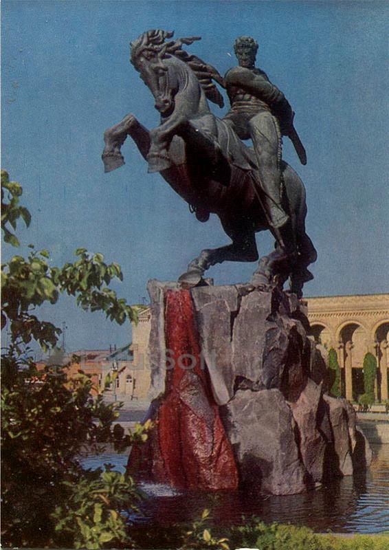 Yerevan. Monument to David of Sasun, 1971
