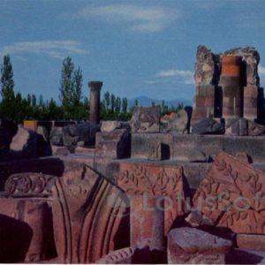 Yerevan. The ruins of the temple of Zvartnots, 1971