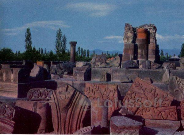 Yerevan. The ruins of the temple of Zvartnots, 1971