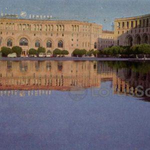 "Ереван. Гостиница ""Армения"", 1971 год"