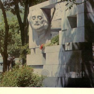 Yerevan. Monument to Sayat – Nova, 1971