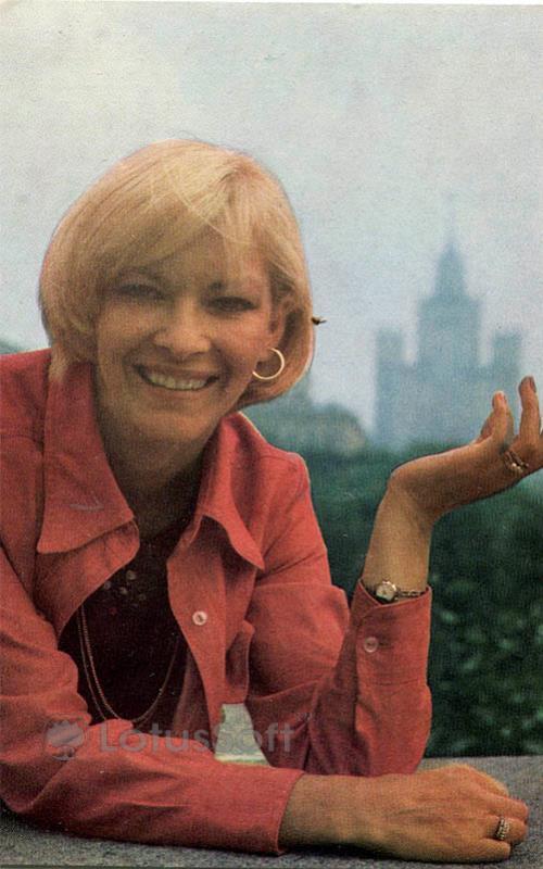 Barbara Brylska, 1976