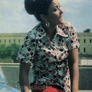 Алина Санчес, 1976 год