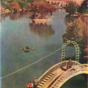Komsomol lake in the Park of Culture, 1960