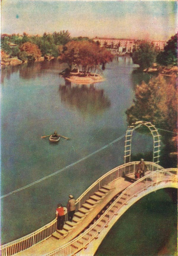 Комсомольское озеро в Парке культуры, 1960 год