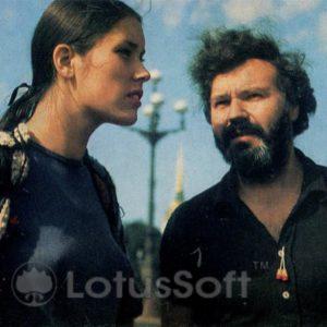Гизела Фройденберг и Антонио Лепениотис, 1976 год
