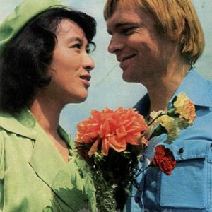 Комаки Курихара и Олег Видов, 1976 год