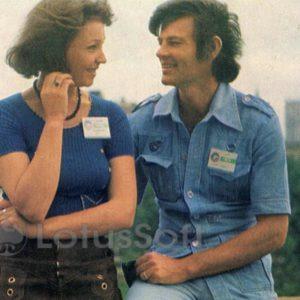 Любовь Румянцева и Дин Рид, 1976 год