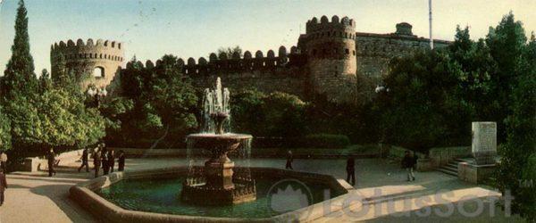 Баку. Сквер у крепостной стены (1970 год)