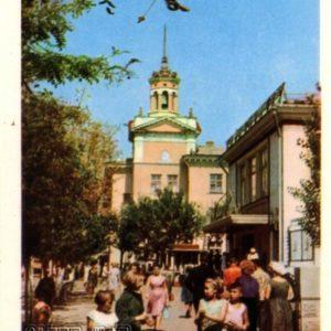 Berdyansk. Lenin Avenue, 1964