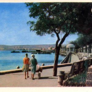 Kerch. Quay, 1964