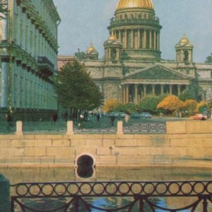 A view of the St. Isaac's Cathedral, 1969