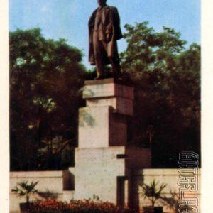 Kerch. Monument to Lenin, 1964