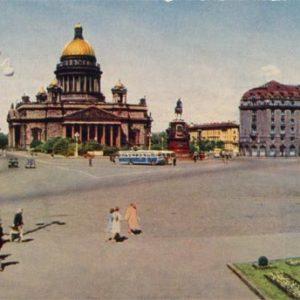 Исакиевская площадь, 1969 год