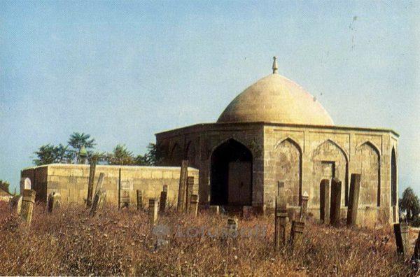Derbent. Mausoleum Derbent khans, 1971