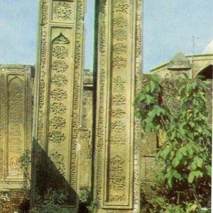 Derbent. Ancient grave stone monuments, 1971