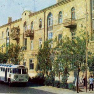 Derbent. Residential building on Gagarin Street, 1971