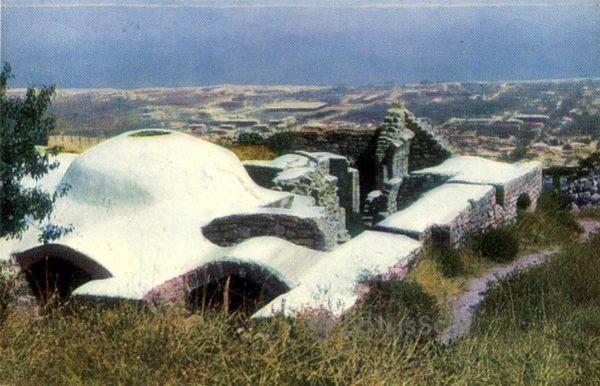 Дербент. Развалины ханской бани, 1971 год