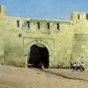 Derbent. Bayat-caps - the southern gate of the city wall, 1971