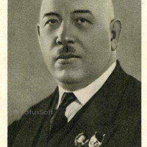 Демьян Бедный, Ефим Алексеевич Придворов), 1961 год