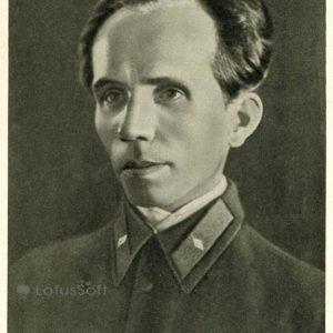 Николай Алексеевич Островский, 1961 год