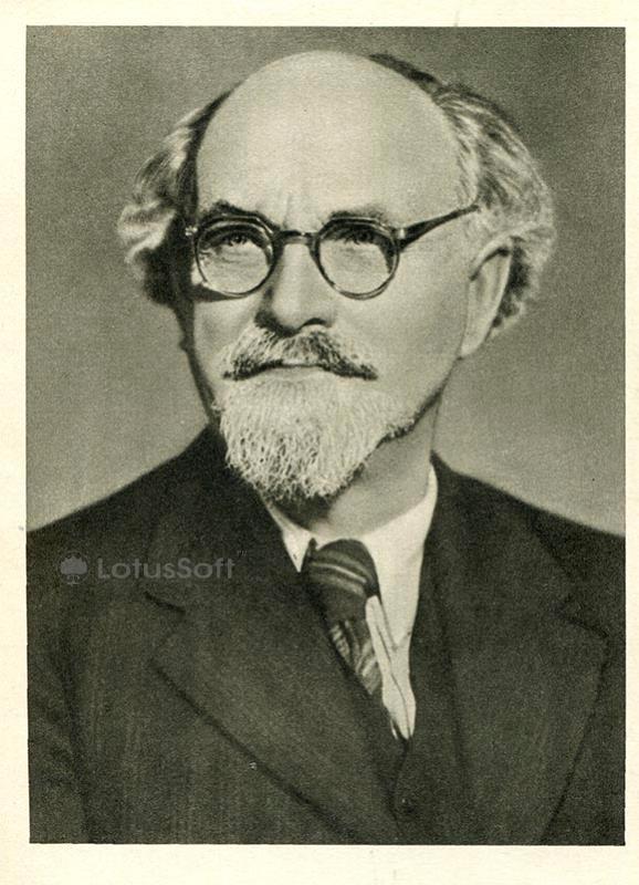 Михаил Михайлович Пришвин, 1961 год