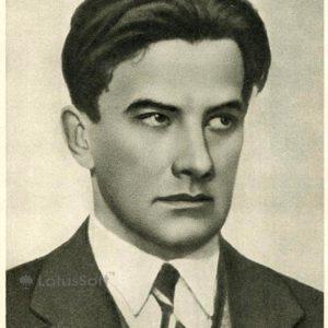 Владимир Владимирович Маяковский, 1961 год