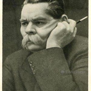 Алексей Максимович Горький, Пешков, 1961 год
