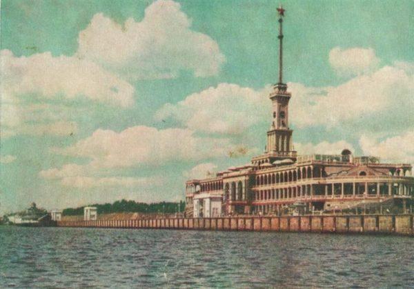 Северный речной вокзал, 1955 год