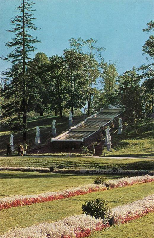 Петродворец. Каскад драконов, Шахматная гора), 1970 год
