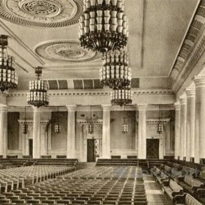 Moscow State University. Assembly Hall, 1953