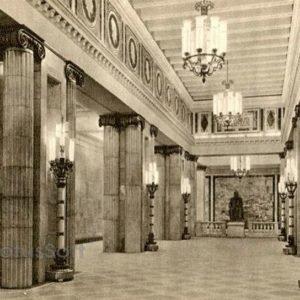 МГУ. Фойе актового зала, 1953 год