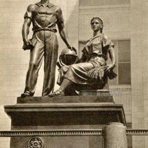 МГУ. Скульптурная группа у входа в клуб, 1953 год