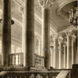 Moscow State University. Club Lobby, 1953