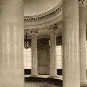 Moscow State University. Hall of History Museum of Earth Sciences, 1953