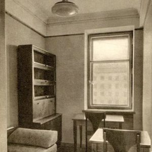 Moscow State University. Student room, 1953