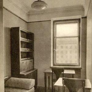 МГУ. Студенческая комната, 1953 год
