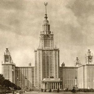 High-rise building of Moscow State University on Lenin Hills, 1953