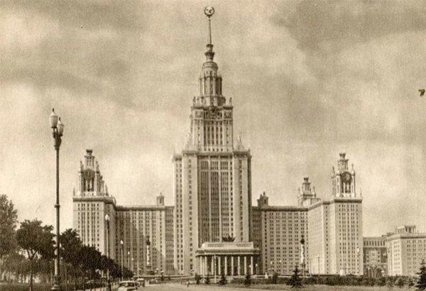 Высотное здание МГУ на Ленинских горах, 1953 год