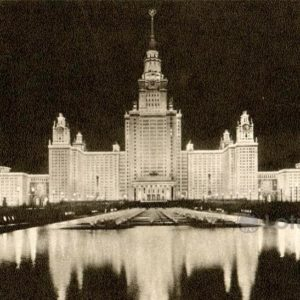 High-rise building of Moscow State University on Lenin Hills, view the evening, 1953