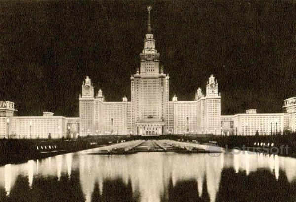 Высотное здание МГУ на Ленинских горах, вид вечером, 1953 год