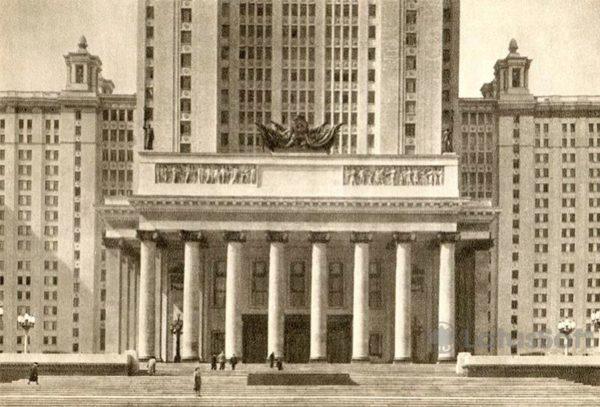 Высотное здание МГУ на Ленинских горах. главных вход, 1953 год