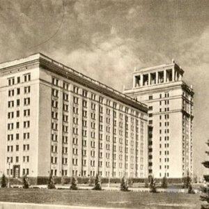МГУ. Студенческое общежитие, 1953 год