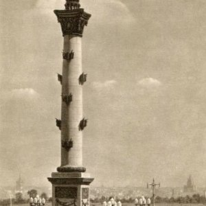 Moscow State University. Rostral column at the main entrance, 1953