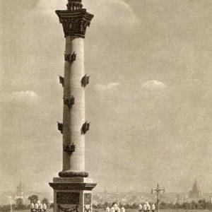 МГУ. Ростральная колонна у главного входа, 1953 год
