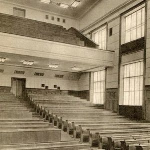 Moscow State University. Auditorium with 600 seats, 1953