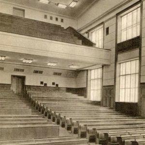 МГУ. Аудитория на 600 мест, 1953 год