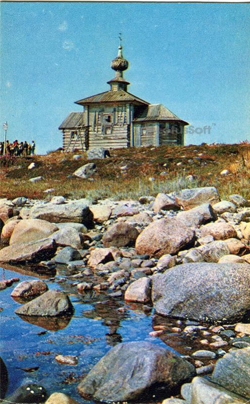 Solovetsky Islands, 1971