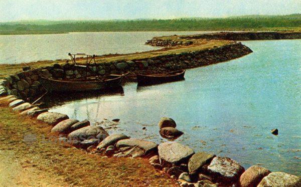 Соловецкие острова, 1971 год