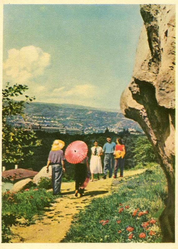 Вид на Кисловодск, 1963 год